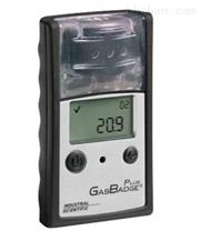 英思科GB Plus氣體檢測儀