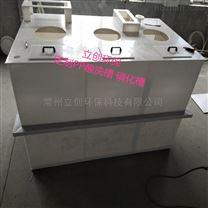浙江定制PP槽 聚丙烯焊接槽PVC酸碱 酸洗槽