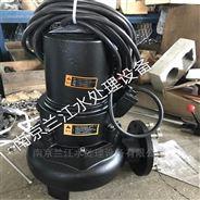 WQ18.5水泵现货供应