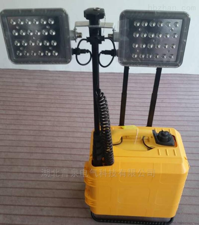 SFW6121便携升降工作灯抢险灯2*48W照明箱灯