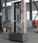 管材物理性能测试机