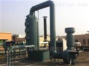 辽宁湿式脱硫除尘器、厂家直供、价格便宜