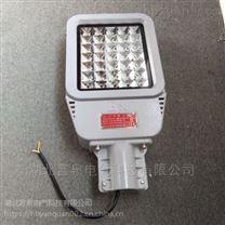 LED防爆泛光灯KHT98 120W-150W10米路灯头