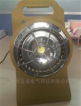 防爆手提检修灯BXD 5W10WLED充电式