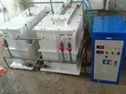 汙水消毒betway必威手機版官網電解法二氧化氯發生器