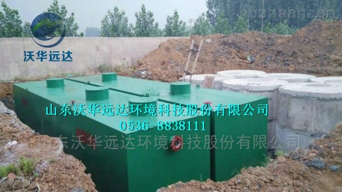 巴中卫生院污水处理设备价格