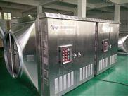 印染印刷车间废气处理设备