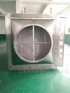 饲料发酵厂废气净化设备