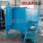 台州洗碗洗餐具污水处理设备