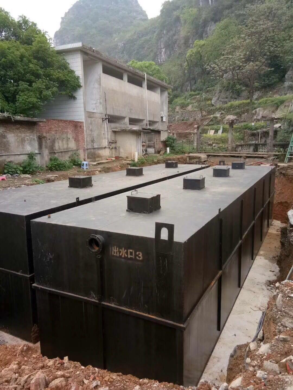 双鸭山污水处理设bei多少钱