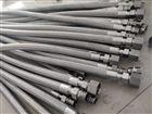 不锈钢防爆挠性软管连接管腾欧防爆厂家定制