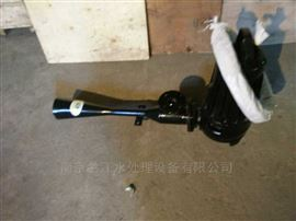 QSB深水自吸式射流式曝气机使用说明维护