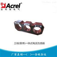 户外断路器用电流互感器AKH-0.66/ Z-3Xφ75