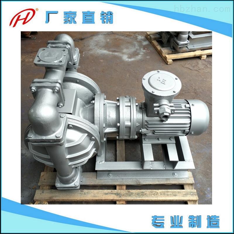 碳钢流体衬氟电动隔膜泵希伦牌耐酸碱防爆