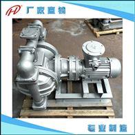 DBY-50CF46碳钢流体衬氟电动隔膜泵希伦牌耐酸碱防爆