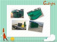 移动式布草洗涤污水处理设备的处理优势分析