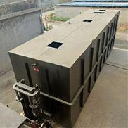 一體化城鎮生活汙水處理設施
