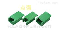 槽式电缆桥架多少钱一米厂家报价-点强