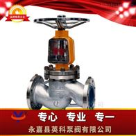 JY41W型氧气专用阀
