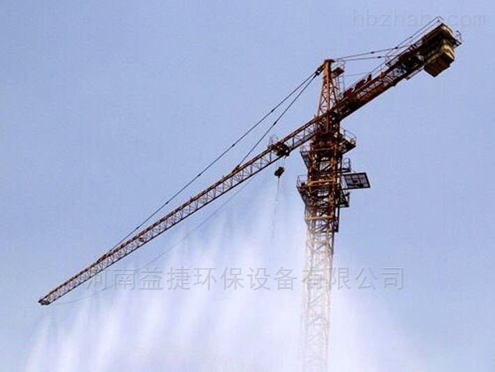 新型塔吊喷淋降尘设备