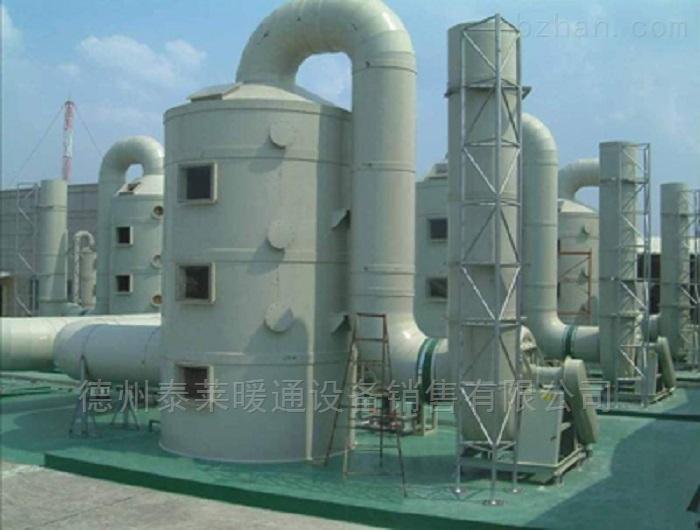 DGS 型玻璃钢酸雾净化塔BSG-IL,BFDGS,DBS,WYB,BLF