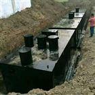 医疗污水处理设施