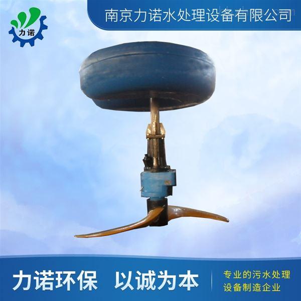 LHJ低速浮筒推进器 玻璃钢立式环流搅拌机