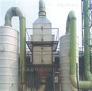 高能离子光催化空气净化器