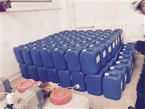 冷却循环水杀菌剂 环保杀菌灭藻剂价格