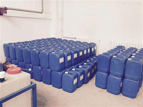反渗透阻垢剂价格表