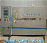 CCL-5效水泥氯离子分析仪