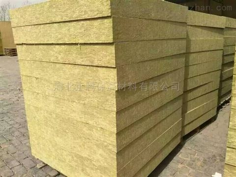 厂家直销外墙岩棉复合板