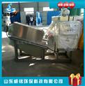 濃縮脫水機 不鏽鋼疊螺式汙泥壓濾機 汙水裝置