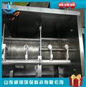 生產汙泥脫水betway必威手機版官網 疊螺式汙泥壓濾機 汙泥處理器