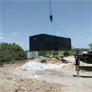 60吨每天地埋式一体化污水处理装置设施