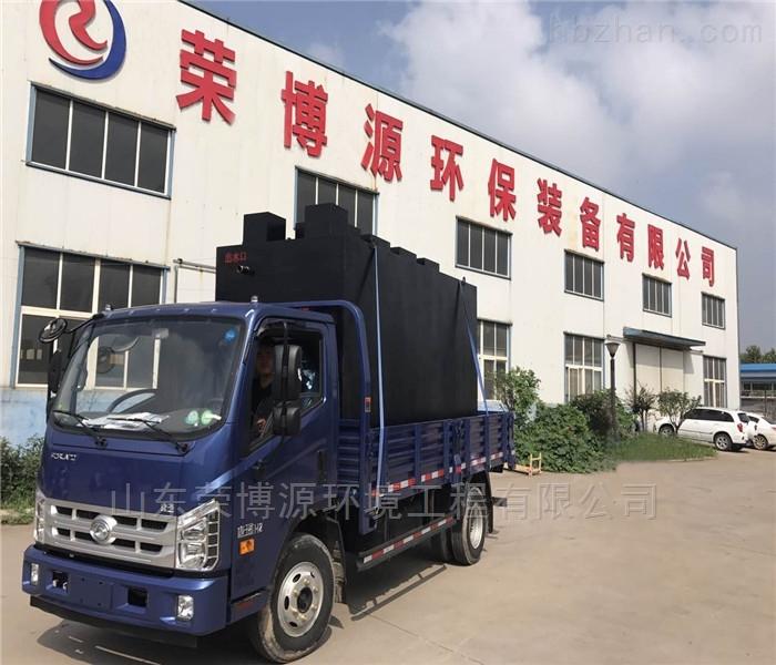 黄桃罐头加工废水处理设备厂家直接供货