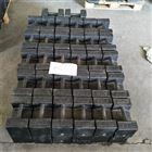 天津利朗公司的2kg砝码种类齐全