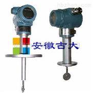 專業生產電容式靶式流量計