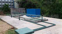 5t/h生活污水一体化处理设备价格