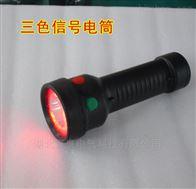 GAD105D红黄绿白袖珍三色信号工作灯方位灯