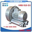 HRB-910-D3造纸机械设备鼓风机