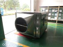江阴市喷涂行业废气处理设备
