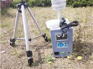 路博环保-LB-2 双路烟气采样器