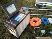 高精度的烟尘仪器-低浓度烟尘烟气分析仪