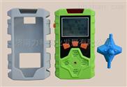 礦用氧氣超標報警檢測儀 手持式氧氣報警儀