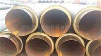 德陽市暖氣管道//聚氨酯預製直埋保溫管