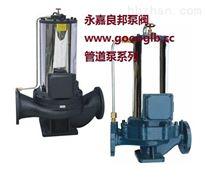 永嘉良邦SPG型立式屏蔽增压泵