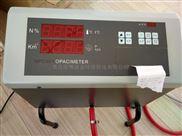 汽车研究站LB-501型五组分汽车尾气分析仪