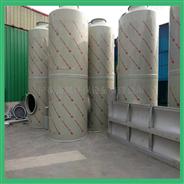 酸雾废气处理设备喷淋塔 活性炭吸附UV光解