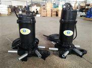 隔油池曝气机QXB1.5